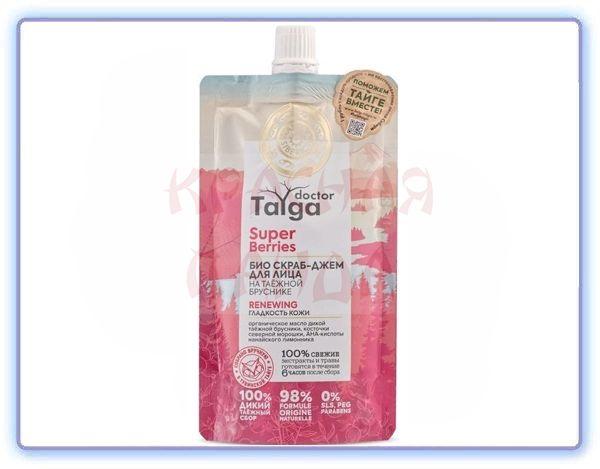Био Скраб-джем для лица Обновление и гладкость кожи Doctor Taiga