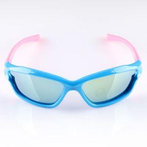 """Очки солнцезащитные детские """"Спорт"""", оправа двухцветная с прорезями, МИКС, 12.5 ? 4.5 см"""