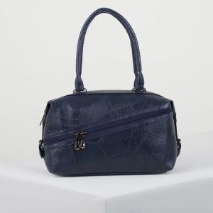 Сумка женская, отдел с перегородкой на молнии, 2 наружных кармана, цвет синий