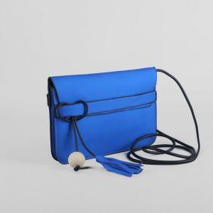 Сумка женская, 2 отдела на клапане, длинный ремень, цвет синий