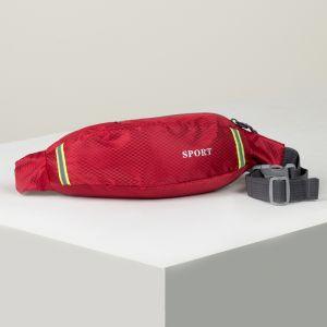 Сумка поясная, отдел на молнии, наружный карман, дышащая спинка, цвет красный
