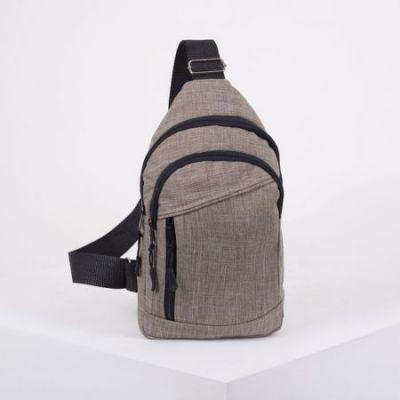 Молодёжные и поясные сумки