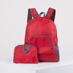 Рюкзак складной, отдел на молнии, наружный карман, 2 боковых сетки, цвет красный
