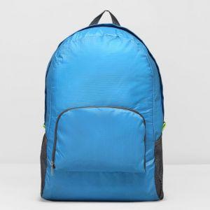 Рюкзак складной, отдел на молнии, наружный карман, 2 боковые сетки, цвет синий