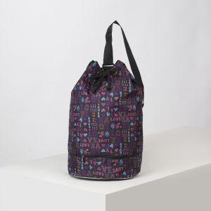 Рюкзак молодёжный, отдел на стяжке шнурком, цвет фиолетовый