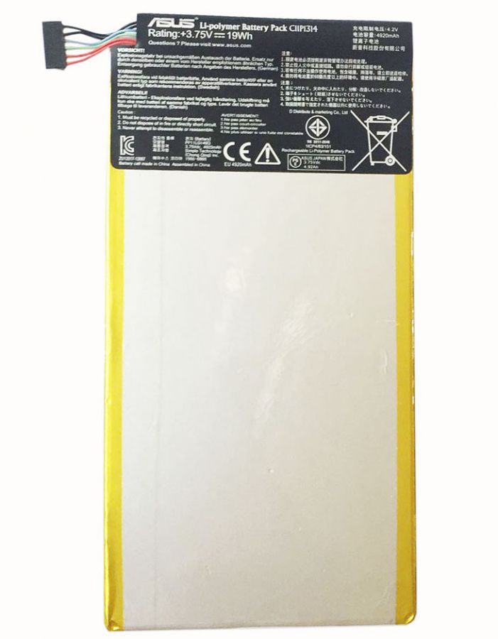 Аккумулятор Asus ME102A MeMO Pad 10 (C11P1314) Оригинал