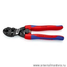 Кусачки боковые усиленные для мягких материалов KNIPEX 72 62 200