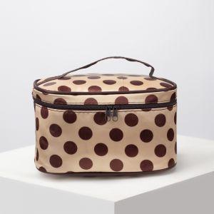 Косметичка-сумочка, отдел на молнии, с зеркалом, цвет бежевый/коричневый