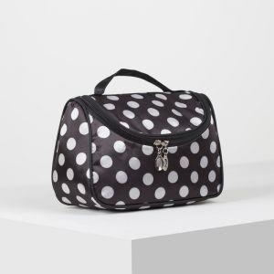 Косметичка-сумка, отдел на молнии, зеркало, цвет белый/чёрный