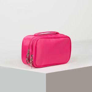 Косметичка, 2 отдела на молниях, цвет розовый