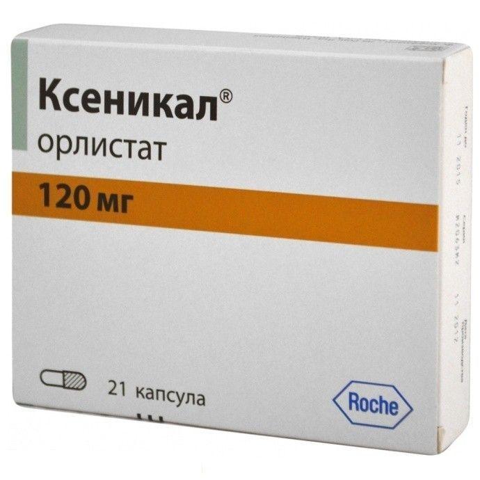 ксеникал купить 120 мг/21кап