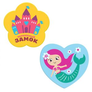 УЦЕНКА Набор мини-ковриков для ванны «Русалочка», 2 шт.