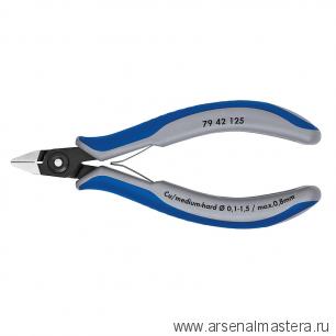 Кусачки (БОКОРЕЗЫ) для электроники прецизионные KNIPEX 79 42 125