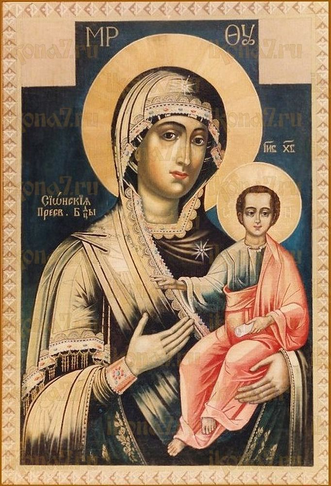 Сионская икона Божией Матери