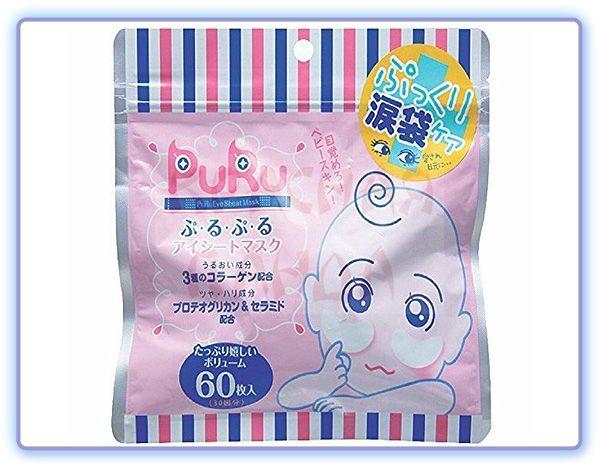 Маски-патчи для нежной кожи вокруг глаз SPC PuRu Eye Sheet Mask