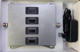 Четырёхдиапазонный усилитель GSM 2G / DCS / 3G / 4G (Репитер) сигнала Repeater (900MHz / 1800MHz / 2100MHz / 2600MHz) КОМПЛЕКТ С КАБЕЛЕМ И АНТЕННАМИ