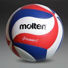 Мяч волейбольный MOLTEN 5000 NCAA