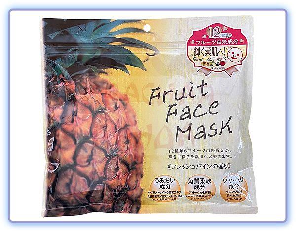 Маска для лица фруктовая SPC Fruit Face Mask