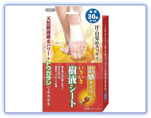 Маска-пластырь для ног согревающий (для выведения шлаков и токсинов) To-Plan