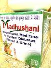 Мадхунашини Madhunashini  диабет I и II типов порошок