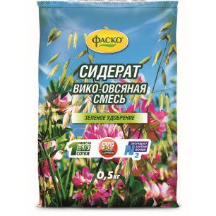Сидерат Фаско Викоовсяная смесь 0,5 кг - все для сада, дома и огорода!