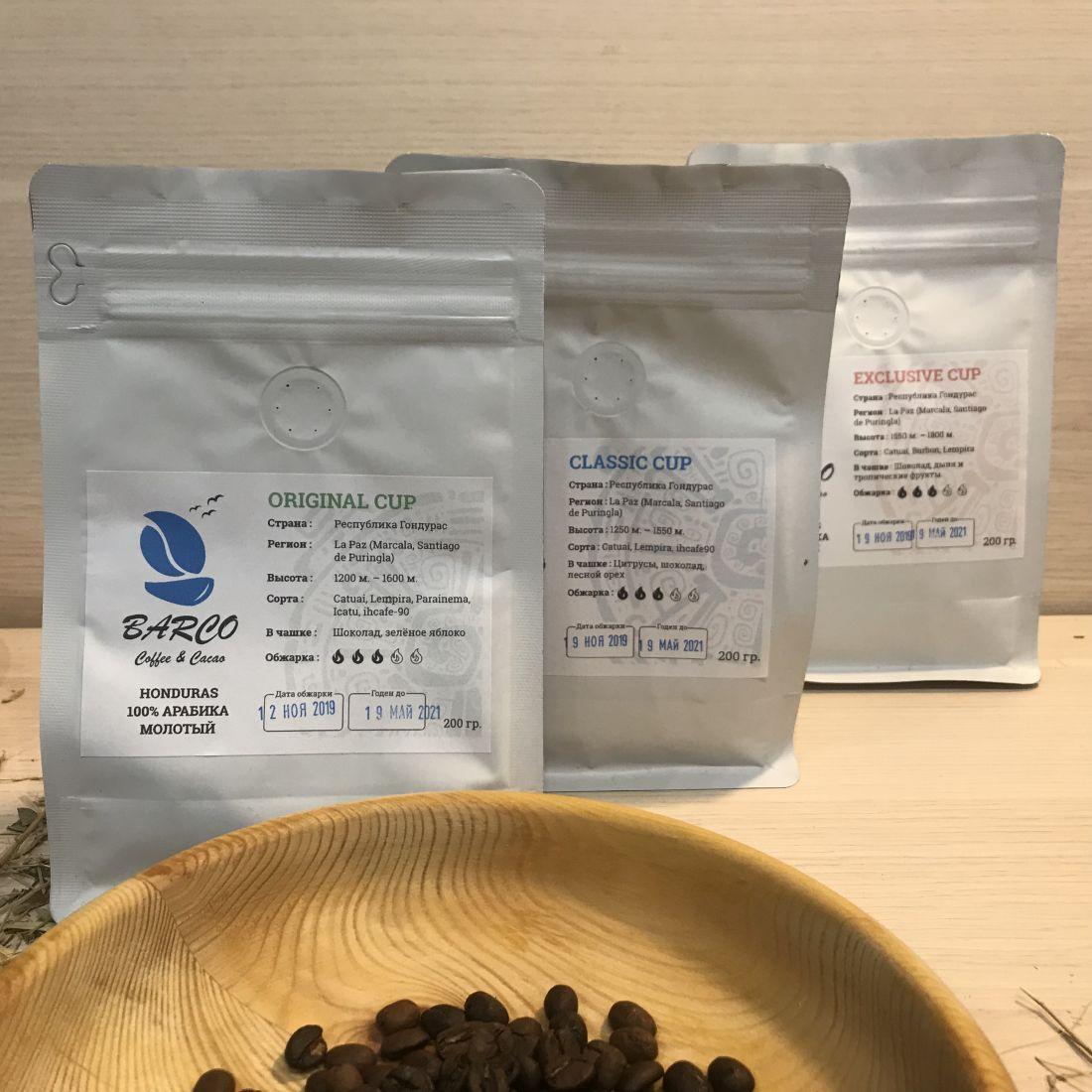 Кофе молотый Barco Exclusive молотый шоколад, дыня, тропические фрукты - 200 гр