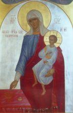 Икона Пресвятой Богородицы Кизическая