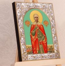 Икона Мученица Валерия (14х18см)