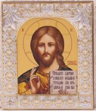 Икона Господь Вседержитель (9х10,5см)