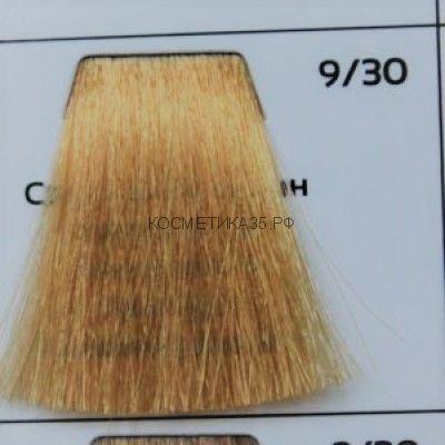 Крем краска для волос 9/30 Блондин интенсивный золотистый 100 мл.  Galacticos Professional Metropolis Color