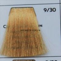 Крем краска для волос 9/30 Светлый Блондин интенсивный золотистый 100 мл.  Galacticos Professional Metropolis Color
