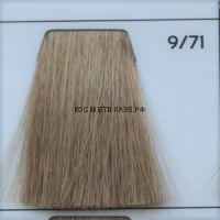 Крем краска для волос 9/71 Блондин коричнево-пепельный 100 мл.  Galacticos Professional Metropolis Color