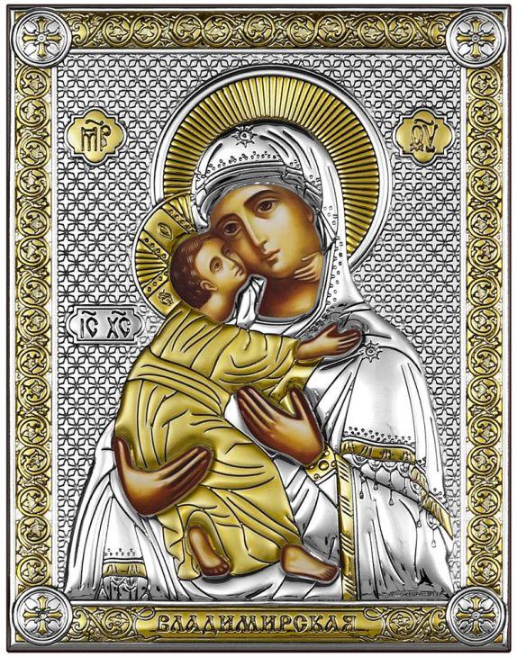 Владимирская Икона Божией Матери (Италия, 14х18 см.)