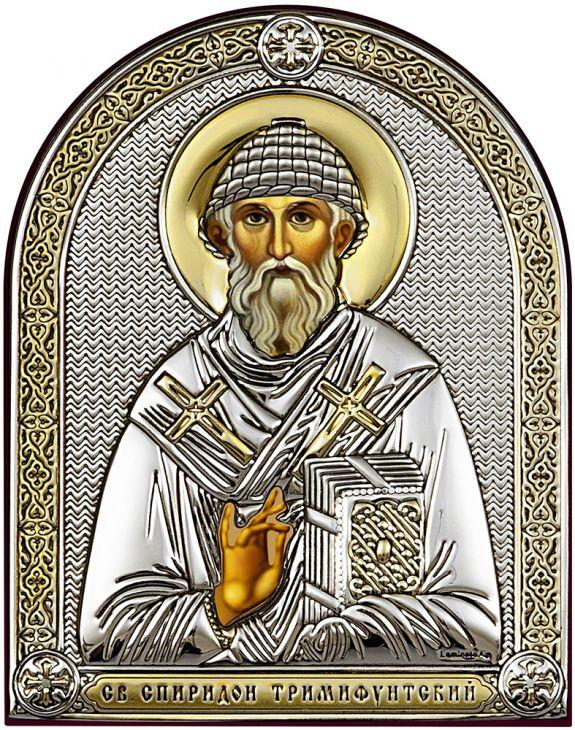 Серебряная икона Святой Спиридон (Италия)