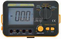 МЕГЕОН 13120 Омметр (измеритель сопротивления заземления)