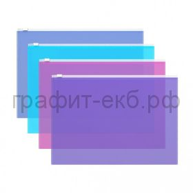 Конверт B5 на молнии ErichKrause Fizzy Vivid 47072