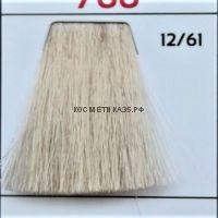 Крем краска для волос 12/61 Супер-Блонд фиолетово-пепельный Galacticos Professional Metropolis Color