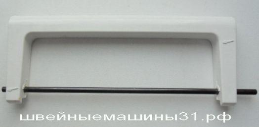Ручка для переноски    цена 250 руб.