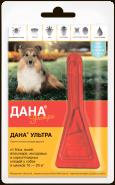 Дана Ультра Капли против внешних паразитов для собак и щенков 10-20 кг
