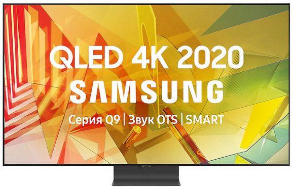 Телевизор QLED Samsung QE75Q95TAU