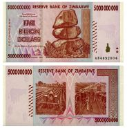Зимбабве 5 миллиардов (5000000000) долларов 2008 ПРЕСС UNC