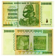 Зимбабве 20 миллиардов (20000000000) долларов 2008 ПРЕСС UNC