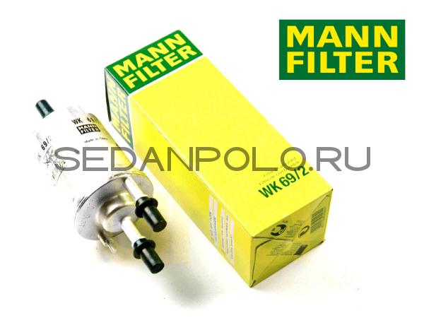 Фильтр топливный MANN 4BAR POLO SEDAN/SKODA RAPID