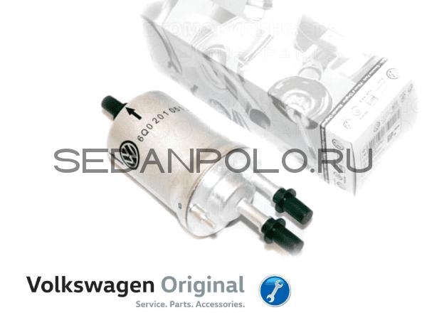 Фильтр топливный VAG 4.0 BAR POLO SEDAN/SKODA RAPID