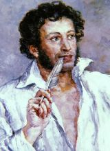 Александр Сергеевич Пушкин, портрет