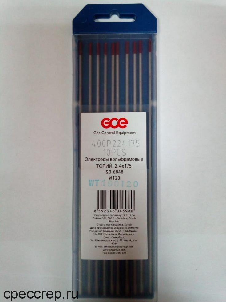 Электроды вольфрамовые WТ-20 d=2,4 L=175мм, красный