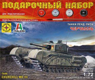 Модель Танк Черчилль. Серия: танки ленд-лиза  1:72