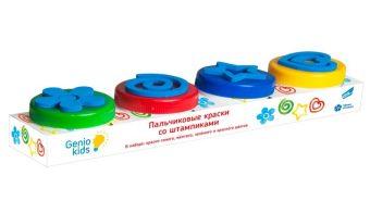 Набор для творчества Пальчиковые краски со штампиками