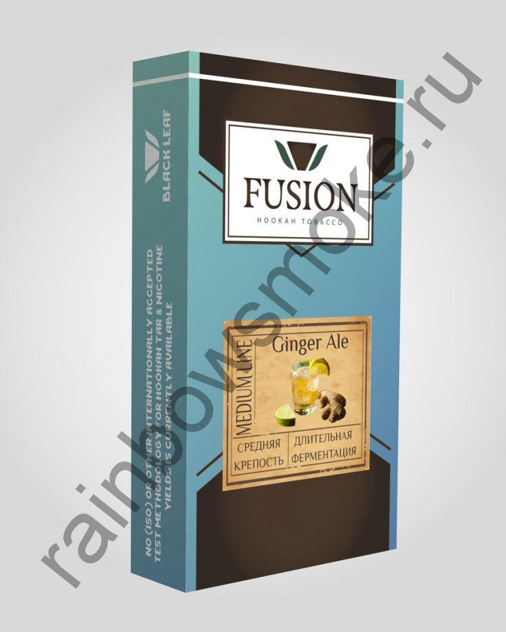 Fusion Medium 100 гр - Ginger Ale (Имбирный эль)