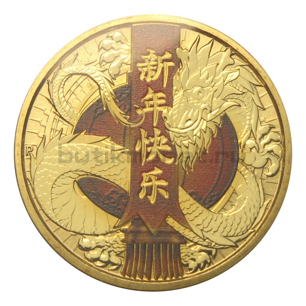 1 доллар 2017 Тувалу Дракон